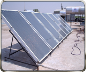 NRG Solar Water Heater for Hospital